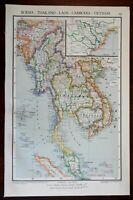 Southeast Asia Burma Thailand Cambodia 1950's Catholicism Religious Vintage Map