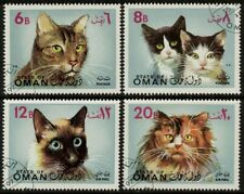 Oman 1972 Cats Set of 4 Stamps Pets Animals CTO Used