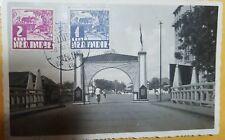 O) 1936 NETHERLANDS INDIE, RICE FIELD SCENE - SCOTT A17, POSTAL CARD BRIDGE, XF