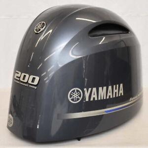 Yamaha Boat Outboard Motor Engine Cowling 200 HP Fourstroke - Cracks