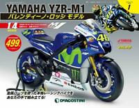 DeAGOSTINI Weekly YAMAHA YZR-M1 2016 VALENTINO ROSSI model 1/4 Scale No.1