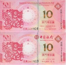 MACAO BANKNOTE P85-115 10 PATACAS 2012 YEAR OF THE DRAGON, THE PAIR, UNC