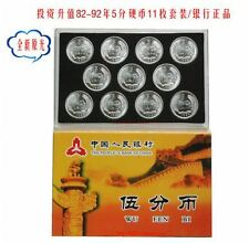 China 5 cent coin, 1982 - 1992, 11pcs different year in presentation box (UNC)