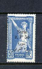 Syria (French Mandate) Stamp - Scott # 169 - Mint Hinged