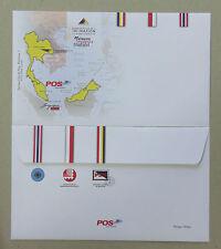Malaysia 2013 Trination Blank FDC