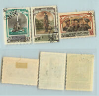 Russia USSR 1954 SC 1726-1728 Z 1700-1702 used . rtb621