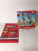New Super Mario Bros. Wii (Nintendo Wii, 2009) Tested Works