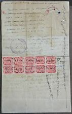 India Gondal State 8a red revenue x 10 on the back of an India stamp paper
