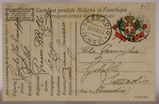 POSTA MILITARE 23 FRANCHIGIA CON TIMBRO DI ARRIVO 16.10.1917 #XP353A