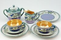 Lusterware Tea Lunch Set Hand Painted Japan Owls