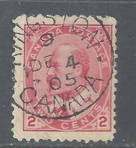 Canada SOCKED-ON-NOSE TOWN CANCEL KINGSTON ONTARIO SCOTT 90 USED (BS20244)