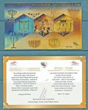 ISRAEL 2018 THE MENORAH UN PERFORATED & NUMBERED S/SHEET WITH CERTIFICATE