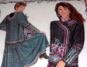 RARE 80s Daisy Kingdom Empress Collection Quilted Jacket Kit S-M-L Teal/Black