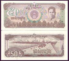 Cambodia P35a, 50 Riel, Khmer Son Ngoc Minh / ships at dock, tractors 1992 UNC
