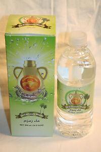 Pure Authentic Real Zamzam Holy Water Saudi Arabia Box 500ml 16.9oz Makkah