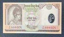 NEPAL 2005 Rs 10 Polymer Banknote w/Muslim lucky Fancy #000786, P-54 sign-16,UNC
