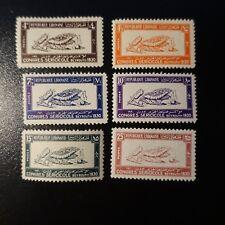 FRANCE COLONIE GRAND LIBAN N°122/127 NEUF * AVEC GOMME D'ORIGINE COTE 92€