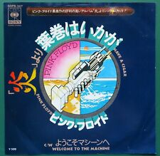 "PINK FLOYD Have A Cigar / Welcome To The Machine JAPANESE 7"" 45 Vinyl SOPB-347"