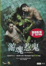 The Swimmers DVD Thai Horror NEW Eng Sub Region 3