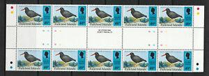 FALKLAND IS. 1995 SHEET OF 10 VALUES, 40p, BIRDS, M.N.H.