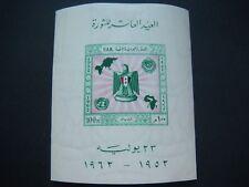 Egypt 1962 Revolution 10th Anni Miniature Sheet Imperf SG MS715 MH CV £3-25