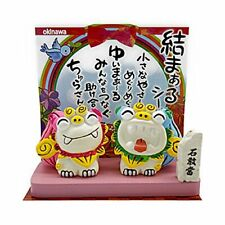 Yuimaru Shisa Okinawa Ryuukyuu Powerstone Seaser pair from japan