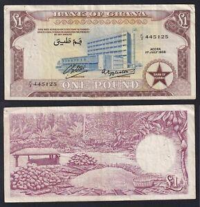 Ghana 1 pound 1958 BB/VF Pick-2a  C-09