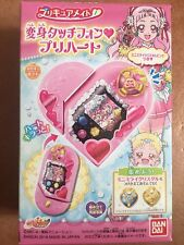 HUGtto! Pretty Cure Cutie figure Set Special Japan original Candy Toys Precure