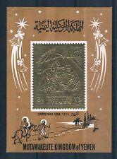 B3202 - YEMEN - Un Bloc Or Noël 1969