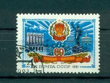 Russie - USSR 1981- Michel n. 5110 - 60 ans Kabardino-Balkarie
