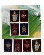 Thailand Sc 2168-71 + 2171a Nh issue of 2005 - Thai Art