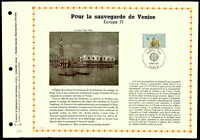 FRANCE CEF 1971 EUROPA CEPT EUROPA UNION VENEDIG VENICE LTD. ONLY 1.000 !! zc15