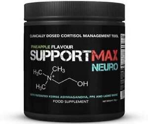 Strom Sports Nutrition SupportMAX Neuro 300g / 60 serv. exp date 05/21