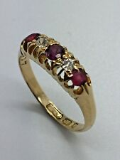 18ct Yellow Gold Diamond & Ruby Ring