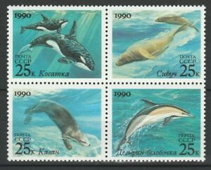 USSR 1990 Fauna Animals Marine Life joint issue USA 4 MNH stamps