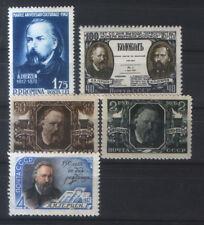 Russian writer and thinker Alexander Herzen - 5 stamps - MNH