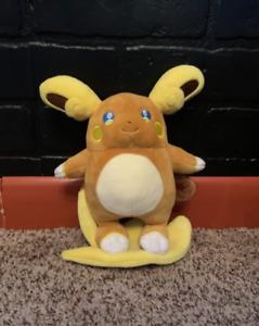 Pokemon Alolan Riachu new plush Doll 8 inch Pocket Monsters Stuffed Toys Animal