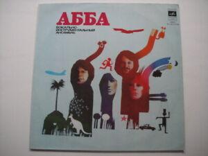 ABBA – The Album SOVIET press LP ! Rare DIFFERENT Cover ! RUSSIAN