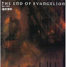 Hideaki Anno THE END OF EVANGELION Boku to Iu Kigou art book