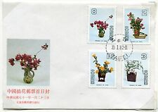 LETTRE SERIE TIMBRE BOUQUETS   ASIE CHINE  / STAMP ASIA CHINA     / A ETUDIER