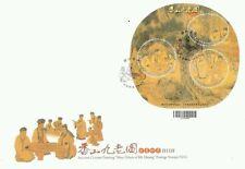 Taiwan Ancient Chinese Painting Nine Elders 2010 Art Drawing (FDC) *odd *unusual