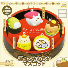 San-X Corner Sumikko Gurashi Mascot Mini Figure Key Chain Set of 5 (24c87)