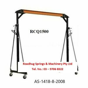 PORTABLE CRANE GANTRY MOBILE LIFTING GANTRY 1.5 TON Part No.:  RCQ1500
