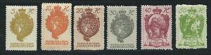 LIECHTENSTEIN STAMPS 1920 - Coat of Arms - Partial Set 6 Values MH