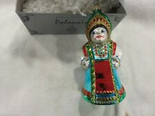 Kurt Adler Komozja Polonaise Ornament Russian Peasant Woman Nwot