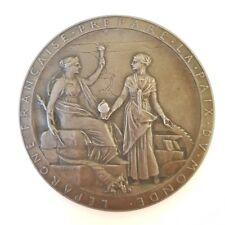 Médaille argent Ouverture du Canal de Suez 17nov1869 . (AV489)