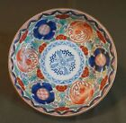 Very Fine Chinese Export Qing Dynasty Polychrome Imari Deep Dish Bowl Marked
