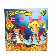 Anime Treasure Island Robert Stevenson illustrated Japanese book #48 1988 たから島