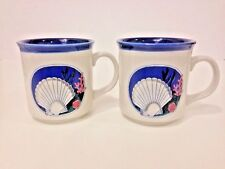 2 Otagiri OMC Seashell Mugs Beach Sea Shell Japan Pottery Coffee Tea Cocoa
