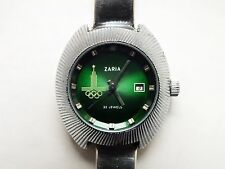 Vintage ZARIA (Заря) USSR 22 Jewels Women's Mechanical Watch with Olympic Logo.